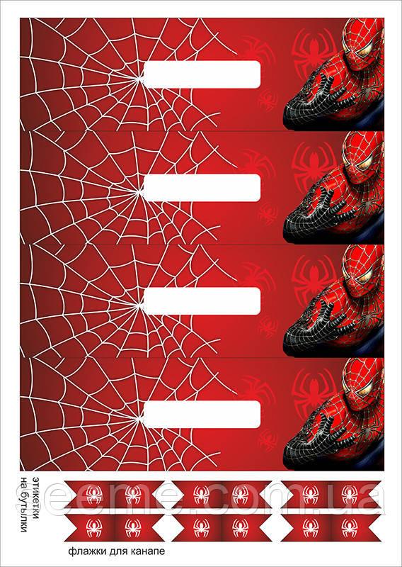 """Этикетки на большие бутылки + флажки для канапе в стиле """"Spider-Man"""", 1 лист"""