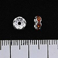 Фурнитура разделитель с оранжевыми стразами,цвет металла серебро,8 мм, цена за упаковку