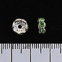 Фурнитура разделитель с зелёными стразами,цвет металла серебро,8 мм, цена за упаковку
