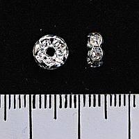 Фурнитура разделитель с белыми стразами,цвет металла серебро,6мм, цена за упаковку