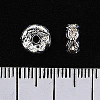 Фурнитура разделитель с белыми стразами,цвет металла серебро,8 мм, цена за упаковку