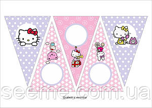 "Праздничная гирлянда-флажки в стиле ""Hello Kitty"", 1 лист"