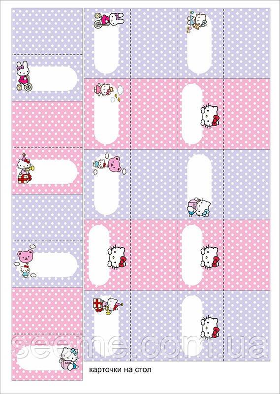 """Картки на стіл в стилі """"Hello Kitty"""", 1 аркуш"""
