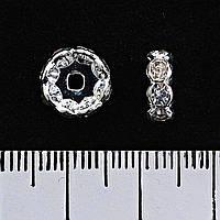 Фурнитура разделитель с белыми стразами,цвет металла серебро,10 мм, цена за упаковку