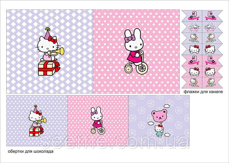 "Обертки для шоколада + флажки для канапе в стиле ""Hello Kitty"", 1 лист"