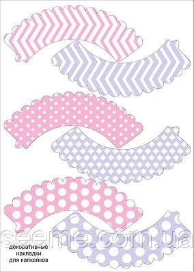 "Декоративные накладки для капкейков в стиле ""Hello Kitty"", 1 лист"