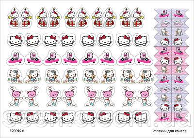 "Топперы для капкейков + флажки для канапе в стиле ""Hello Kitty"", 1 лист"