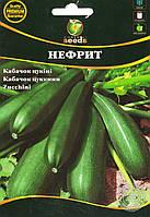 "Кабачок ""Нефрит""  10 г.  СН"