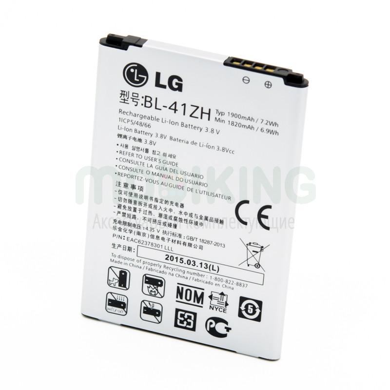 Оригинальная батарея на LG LEON (BL-41ZH) для мобильного телефона, аккумулятор для смартфона.