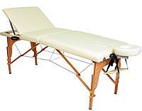 Массажный деревянный стол(Кушетка) три секции.