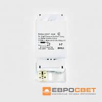 Балласт ЕВРОСВЕТ ДНАТ-150w