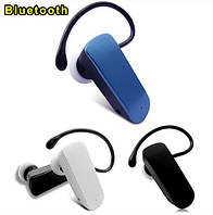 Bluetooth гарнитура блютуз к тлф wireless headset headphone