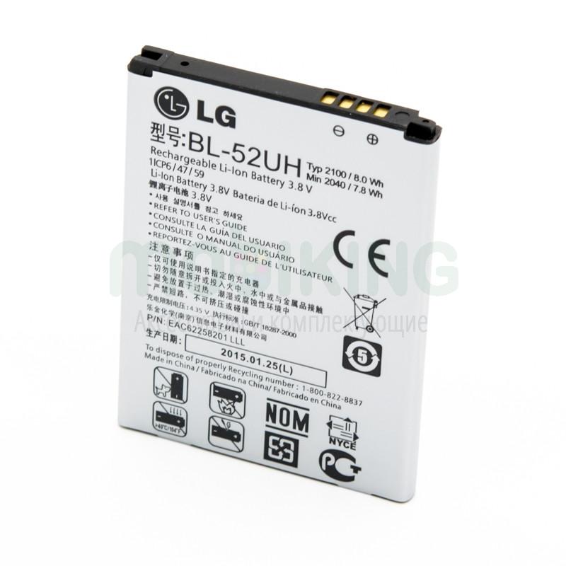 Оригинальная батарея на LG L70 (BL-52UH) для мобильного телефона, аккумулятор для смартфона.