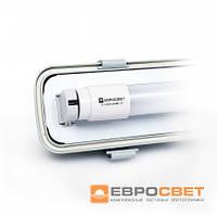 Светильник EVRO-LED-SH-20 с LED лампами  (1*1200мм) 4000К