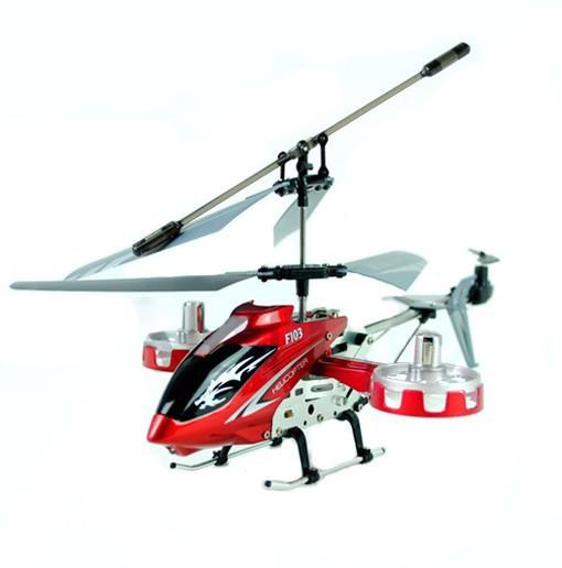 Вертолет на радиоуправлении DFD Avatar F103 Mini RC Gyro 4CH вертолет