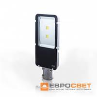 Светильник LED консольный ST-100-03 2*50Вт