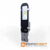 Светильник LED консольный ST-50-03 50Вт