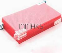 Пленка защитная универсальная 12 дюймов Screen Protector Mobile Phone Tablet