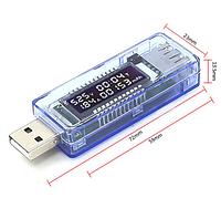 USB амперметр вольтметр измеритель
