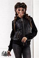 """Куртка стеганая женская  с меховыми рукавами """" Мех """"  на молнии"""