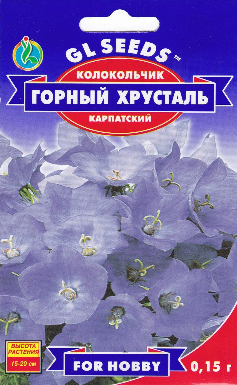 Семена Колокольчика Горный Хрусталь карпатский