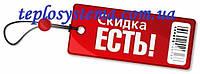 """АКЦИЯ! Скидка -10% на новые модели полотенцесушителей Люкс Сити и Классик Сити от торговой марки """"MARIO""""."""