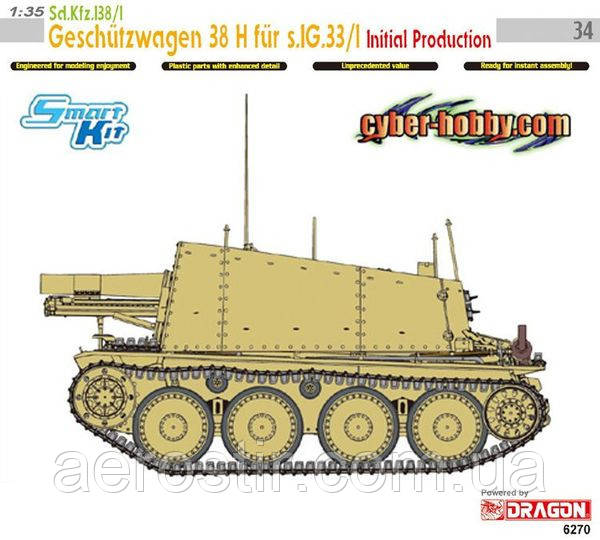 1/35 DRAGON 6270 Sd.Kfz.138/1 Geschutzwagen 38 H fur s.IG.33/1 Initial Production