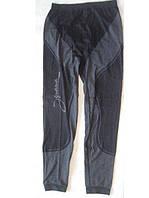 Женские спортивные термо штаны Juana (XL) 48 с элементами компрессии
