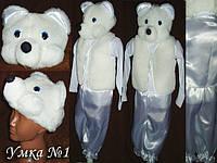 Детский карнавальный костюм Белого медведя (Умки)