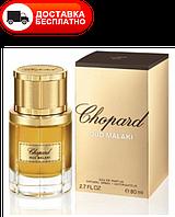 Мужская парфюмированная вода CHOPARD OUD MALAKI EDP 80ML