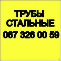 Труба профильная цена за метр погонный 40х40х2, труба 40х40 купить, Киев