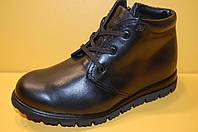 Детские зимние ботинки ТМ Alexandro Код 17850 размеры 32, 33, 36