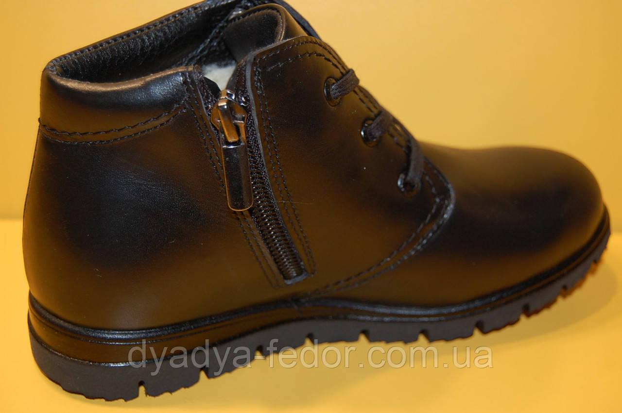 2f771de2 Детские зимние ботинки ТМ Alexandro Код 17850 размеры 32, 33, 36, ...