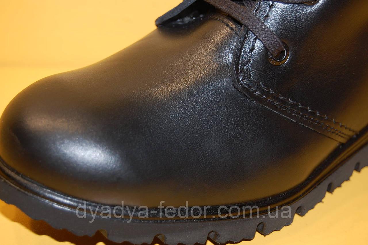 65ea9e35 ... Детские зимние ботинки ТМ Alexandro Код 17850 размеры 32, 33, 36, ...