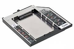 Оптибей SSD HDD кейс HDD Optibay 9,5мм #100078