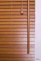 Жалюзи деревянные 25 мм Груша  в Украине производство под заказ покупателя приглашаем дилеров