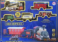 Железная дорога Поезд экспресс