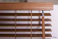 Жалюзи деревянные и бамбуковые производство в Украине под заказ