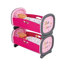 Кроватка для кукол-близнецов Smoby 220314