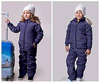 """Детский зимний костюм """"Лыжник"""" цв. сапфир, Размеры 98,104,110,116,122,128 2288оса"""