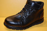 Детские зимние ботинки ТМ Alexandro Код 17870 размеры 32-37