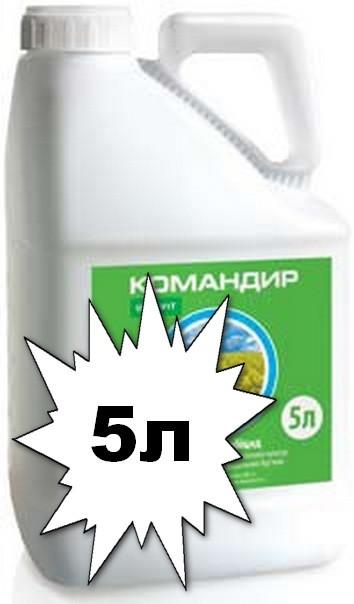 Почвенный гербицид Командир, КЕ УКРАВИТ