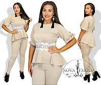 Женский костюм Кофта баска с брюками бежевый  Батал