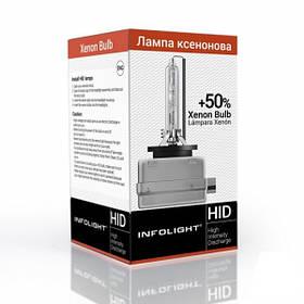 Ксеноновая лампа D1S 5000K Infolight +50%