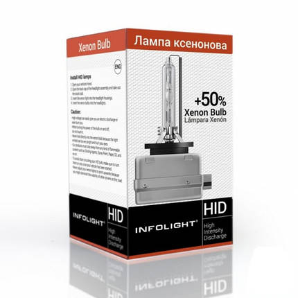 Ксеноновая лампа D1S 5000K Infolight +50%, фото 2