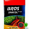 Snacol 05 GB Bros 200г
