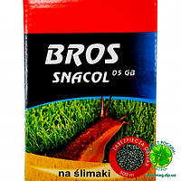 Snacol 05 GB Bros 200г