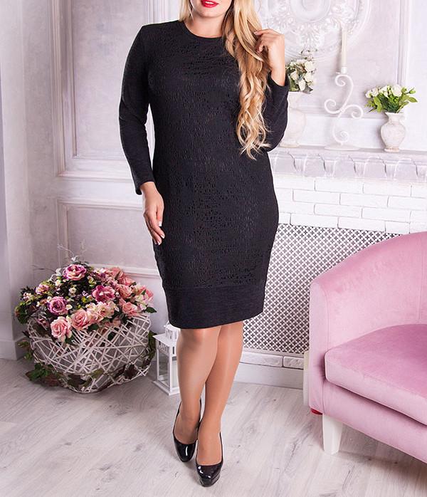 """Теплое платье с гипюром """"Ангора"""" размеры от 50 по 70"""