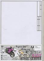 Бумага для черчения, А4, 10 листов, с рамкой. Набор № 2 ПК 4410ГЕ