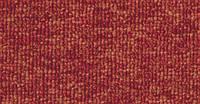 Коммерческий ковролин  Sintelon Horizon (Горизон) ковролин